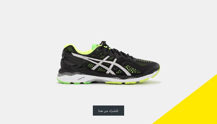 c2d757041 افضل حذاء 5. اكتشف قواك في رياضة الجري مع حذاء جل كايانو 23 من اسيكس للرجال.