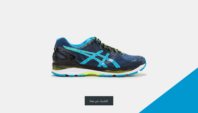 b7acd5ed1 اختيار حذاء الجري الأفضل لك | مدونة سن اند ساند سبورتس