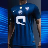 It's Here: The Nike Al Hilal Kit #3