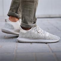 تألق بمظهرك العصري مع حذاء تيوبولار من اديداس اورجينال