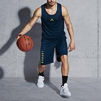 إطلالة الأسبوع: من وحي كرة السلة من جوردن