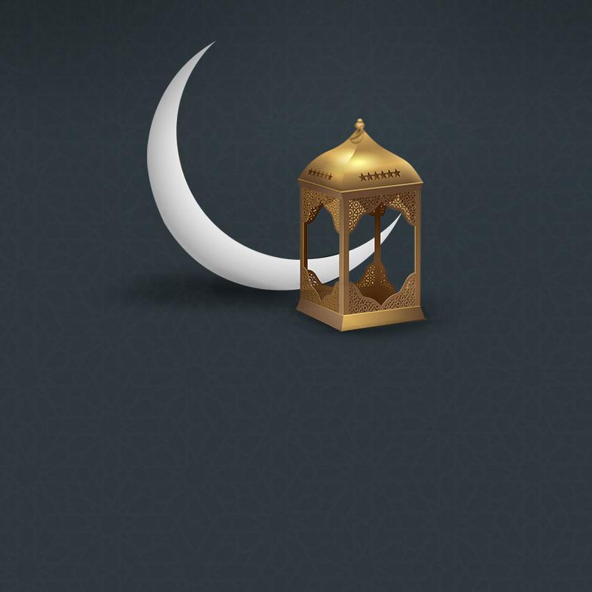 رمضان, قطر