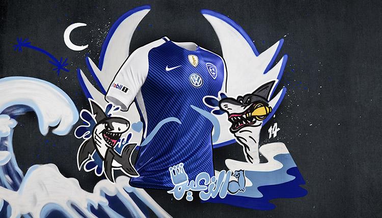 Al_Hilal_FC