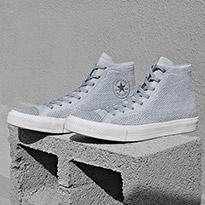 اكتشفوا حذاء كونفرس تشاك تيلور اول ستار × نايك فلاينت