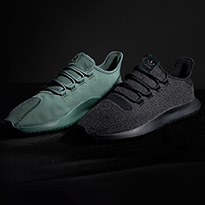 Out Of The Shadow: adidas Originals Tubular