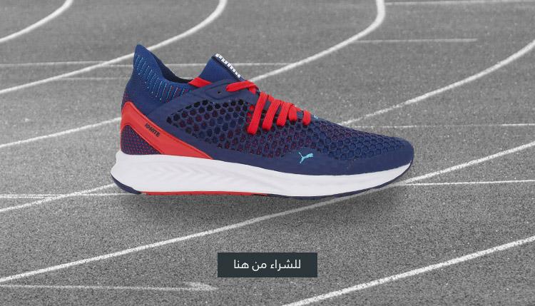 856c813b3 أفضل 5 احذية للجري لعام 2017 | مدونة الشمس والرمال للرياضة