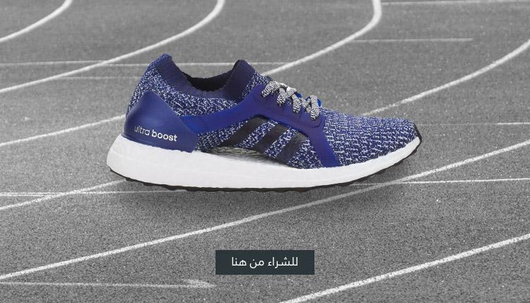 a0468a3e1 أفضل 5 احذية للجري لعام 2017 | مدونة الشمس والرمال للرياضة