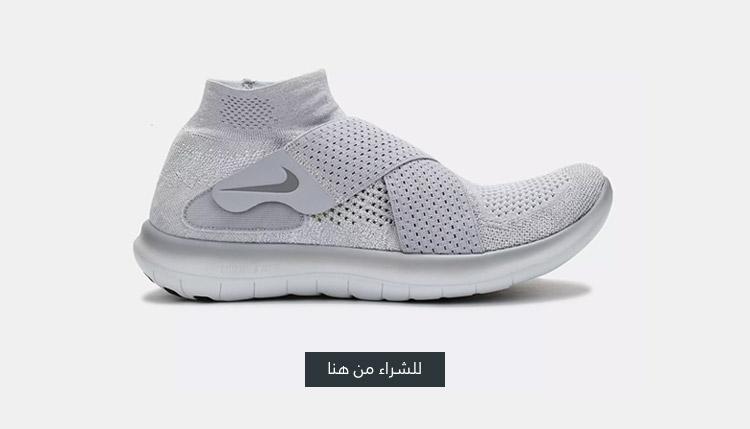 حذاء فري آر إن موشن فلاينِت 2017 من نايك