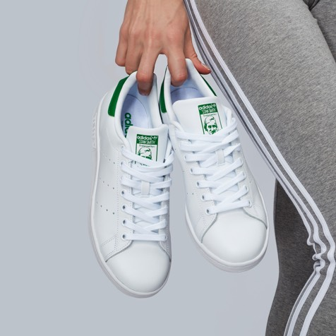 STAN SMITH, Kuwait City, Kuwait