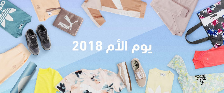 عيد الأم، دبي، ابوظبي، الامارات