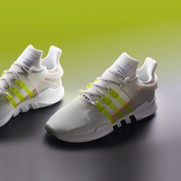 SNEAKER OF THE WEEK: ADIDAS ORIGINALS EQT, Kuwait City, Kuwait