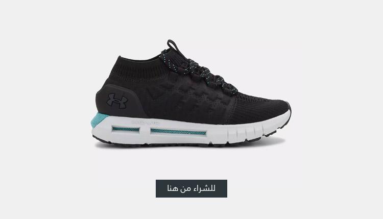 d13bb6aea أفضل 6 احذية للمشي والجري ستنال إعجابكم! | مدونة الشمس والرمال للرياضة
