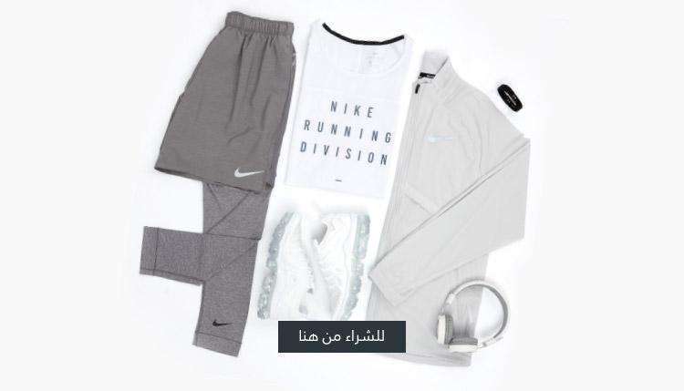 ملابس رجالية للتمارين الخارجية، السعودية، جدة، الرياض