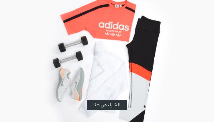 ملابس نسائية للتمارين الداخلية، السعودية،جدة،الرياض