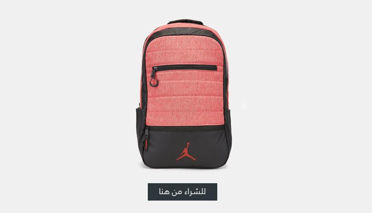 حقيبة الظهر ايربورن من جوردن للاطفال