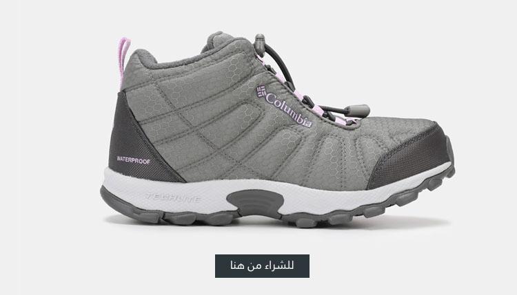 حذاء الاطفال كولومبيا فايركامب تريل