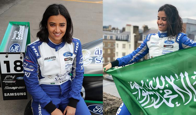 السعودية، ريما الجفالي، سباق سيارات